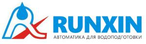 Автоматика Runxin